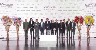 Longines Masters Series